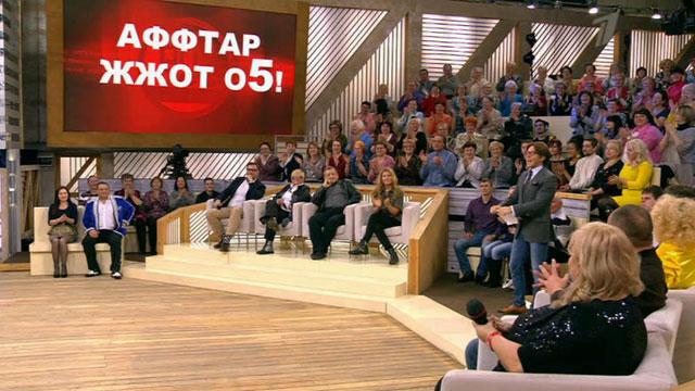 Новости в киргизии на сегодня смотреть онлайн