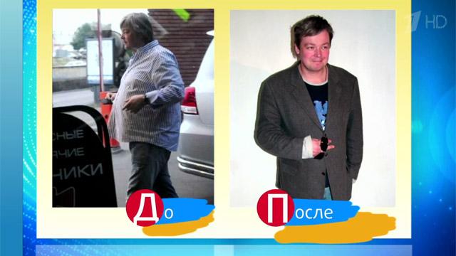 стриженов похудел на 45 кг фото до и после