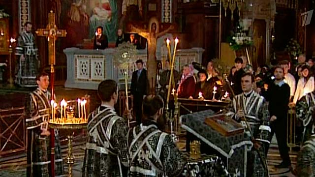 У православных христиан началась