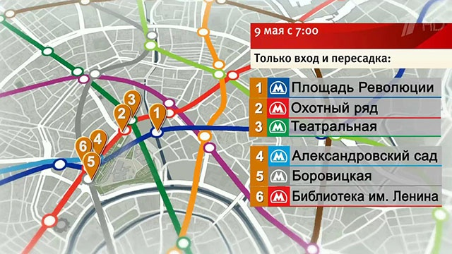 Лёгкое метро в москве схема