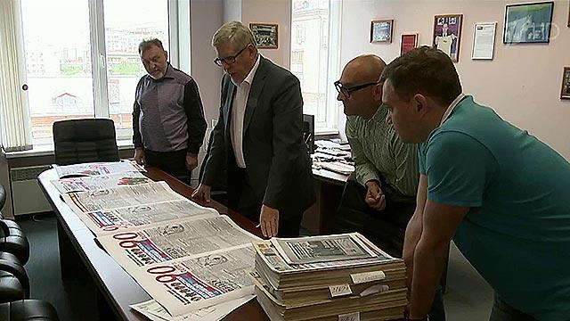 Газета «Комсомольская правда» отмечает 90-летие