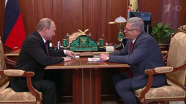 Владимир Путин поздравил журналистов и читателей `Комсомольской правды` с 90-летием газеты - Первый канал