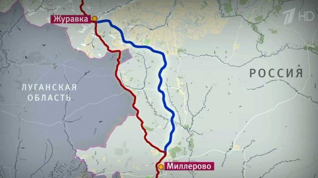 РЖД строят железную дорогу