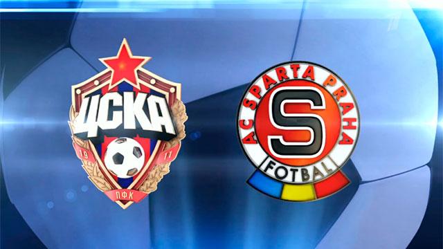 Спарта Прага - ЦСКА Москва 2:3 Видео голов Обзор