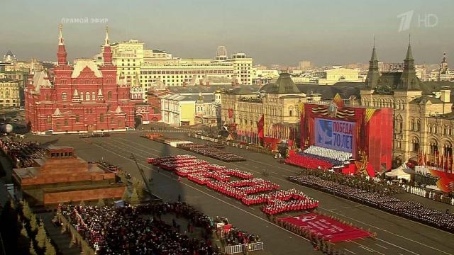Щербинка московская область новости
