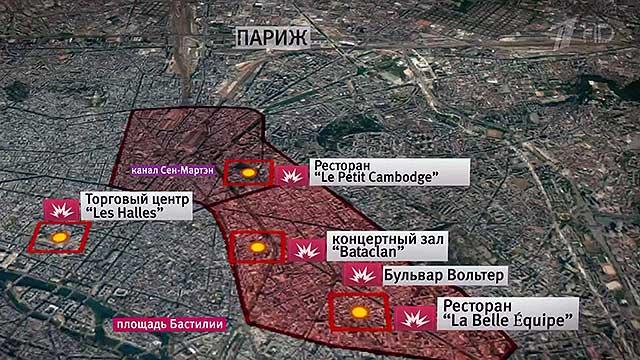 Террористическая атака на Париж: серия взрывов, расстрелы на улицах, захват заложников