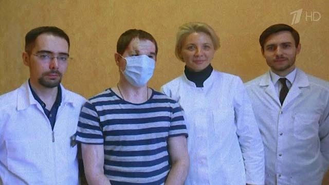 В России проведена уникальная операция по пересадке лица