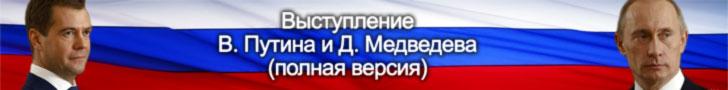 http://img1.1tv.ru/imgsize728x90/PR20110924183245.GIF