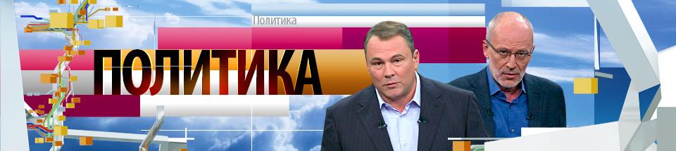 http://img1.1tv.ru/imgsize960x215/PR20150930164207.JPG