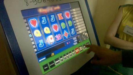 Старые Игровые Автоматы Лошади Играть Бесплатно