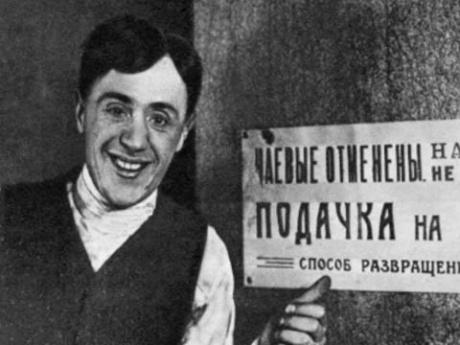 Людмила Целиковская. Одиночество в любви картинки