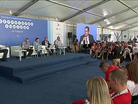 """Партии, не представленные в Госдуме, приняли участие в форуме """"Территория смыслов"""""""