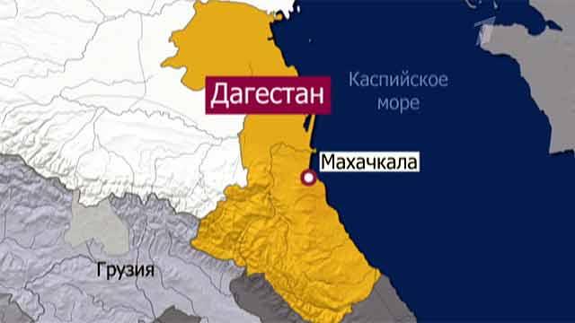 В Дагестане ликвидированы двое боевиков - Первый канал