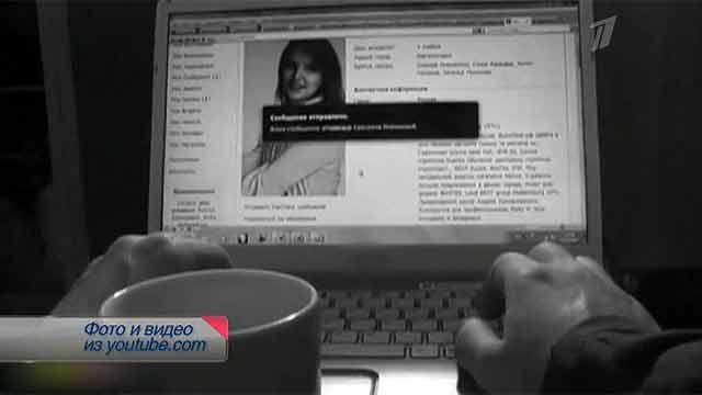 хорошие безопасные сайты знакомств