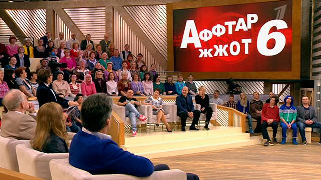 Кто эти люди: Каковы герои популярных в Интернете русских видео в обычной жизни