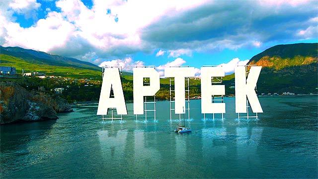 Артек, 2014 - Документальное кино - Первый канал